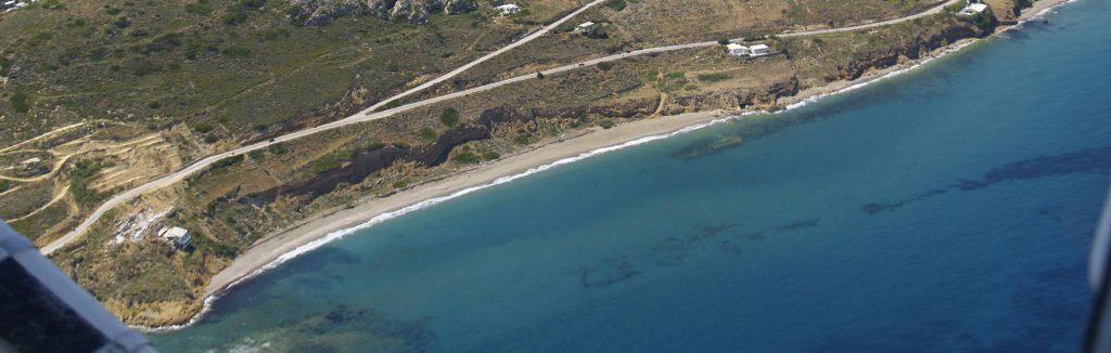 Παραλία παπά το χουμα