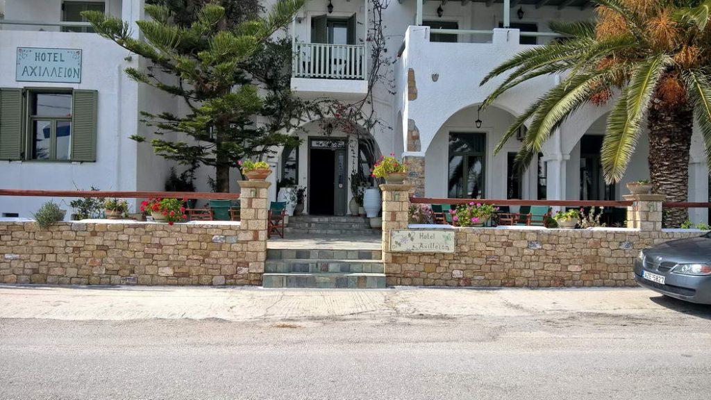 Axilleion Hotel