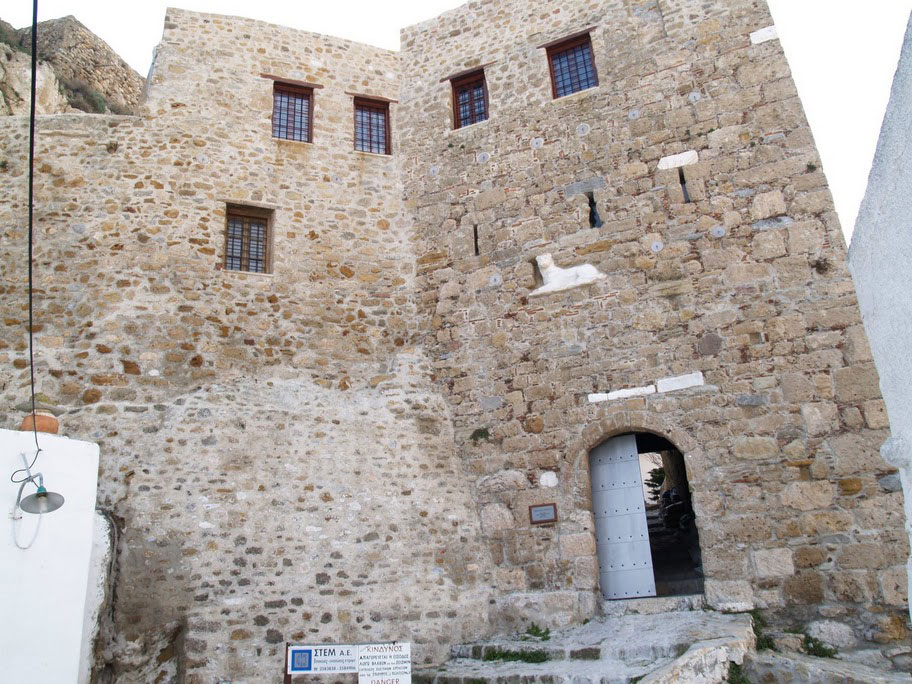 The Castle of Skyros