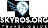 Ταξιδιωτικός οδηγός Σκύρου | Skyros.org